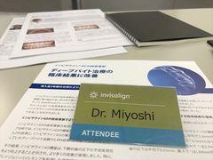 インビザラインのセミナーのため、大阪に行きました。2019.06.20